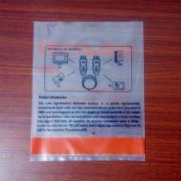供应深圳松岗PE胶袋pe平口袋塑料外壳包装袋pe自封袋