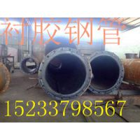 包头耐磨脱硫衬胶钢管生产厂家