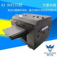 普兰特PLT-A3UV数码直喷打印机DIY手机壳印花机