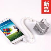 深圳手机防盗器生产厂家 苹果三星专用手机防盗展架