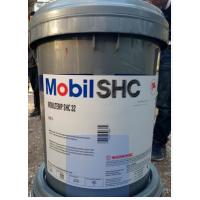 美孚高温润滑脂SHC32 Mobiltemp SHC 32