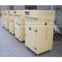 实体厂家吴江荣欣直销热处理工业用烘箱,电镀行业专用烘箱设备