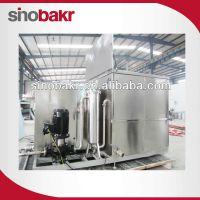 厂家直销 巴克工业用BK-1036X循环过滤分体式超声波清洗机