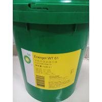 BP安能高循环油BP Energol PM 150 220 320 460 680造纸机循环油