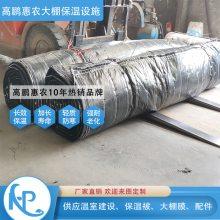阳江温室大棚保温被生产