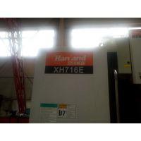 供应二手汉川XH716E立式加工中心,在位出售