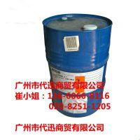 D.BASF德国巴斯夫Efka PB 2001非硅消泡剂 科宁Perenol E1消泡剂