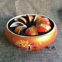 千火陶瓷 房地产开业纪念品陶瓷茶具套装
