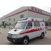 依维柯A35救护车+转运型救护车厂家