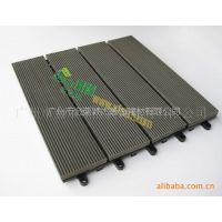 供应浴室地板/拼花地板(木塑材质/300*300mm)