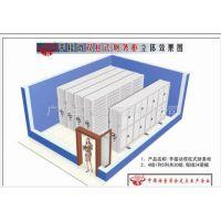 供应广州密集柜生产/密集柜企业