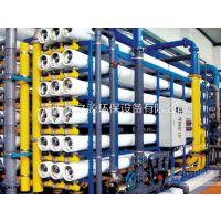 供应水之源纯净水设备生活用水处理设备