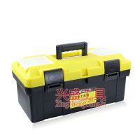 17寸塑料包装箱 塑料储物箱 塑料工具盒塑料工具箱 塑料防护箱