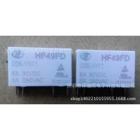 宏发继电器 新型号:HF49FD/005-1H11 老型号:HF49F/005-1H1