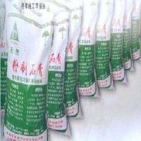 沈阳区域厂家直销沈阳粉刷石膏沈阳电缆桥架沈阳防火电缆桥架