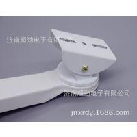 批发504监控支架 摄像机监控支架 生产厂家直销监控支架超低价
