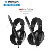 硕美科耳机/电音耳机 DT-2699耳机/头戴式 耳机批发 游戏耳机