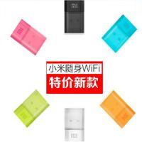 MIUI/小米随身wifi2代 官方官网正品神器 usb迷你路由批发现货
