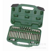 世达工具SATA 进口螺丝批组套 42件8MM系列旋具头组套09327