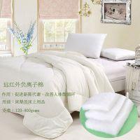 远红外负离子保健棉专业用于床垫及床上用品填充,促进新陈代谢