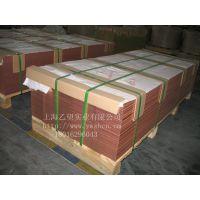 紫铜板价格紫铜板现货品质好性能优异沪上