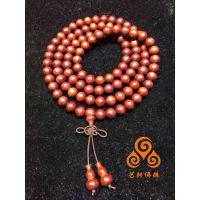 印度小叶紫檀佛珠高油密手串手链手珠 金星水波纹鱼鳞纹牛毛纹 鸡血红