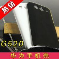 华为 g520手机壳保护套 G520手机套 g525保护壳 diy贴钻壳素材