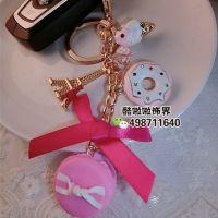韩国创意汽车钥匙圈 马卡龙钥匙扣 包包挂件毛球可爱钥匙扣