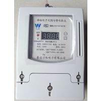大连市电子式预付费电能表(水电表一卡通)