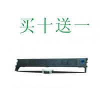 映美jolimark fp-630K针式打印机色带