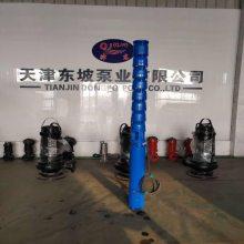 厂家批发 250QJ100多级井用潜水泵报价
