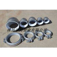 山东卖消防管道安装DN25-400mm型号衬塑槽管件的公司|潍坊宇昊管业有限公司