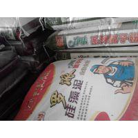 揭阳腻子粉|广东腻子粉厂家|广西知名腻子粉品牌|内墙找平腻子粉