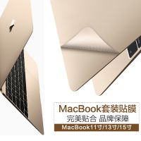 macbook air pro全身外壳贴膜 杰森克斯11 12 13 15寸导气贴纸
