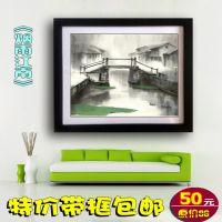 带框画 中国画包邮 杨明义江南烟雨风景 现代客厅卧室装饰画d121