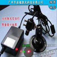 高亮度红光点状定位灯    切割机定位指示器