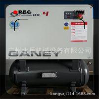 广州空压机维修 静音节能涡旋空压机小型直联变频涡旋压缩机6P