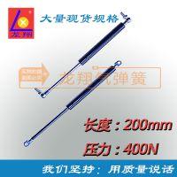 【厂家直销】200mm 400N中等压力气弹簧 机械设备用气压杆 液压杆