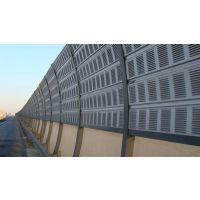 声屏障价格专业生产隔音墙铁路声屏障国外道路声屏障结构形式的研究进展