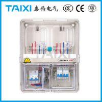 透明电表箱 照明配电箱 住宅家用配电箱 泰西电气厂家直销