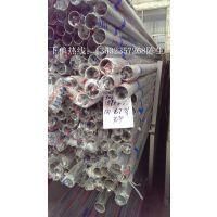 顺德不锈钢厂 专营304不锈钢装饰管(76*1.4mm)