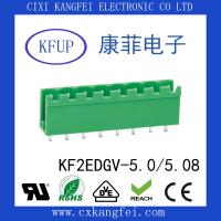 供应 插拔式接线端子 开口直针 KF2EDGV-5.0/5.08 慈溪康菲电子