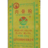 肉骨粉 饲料肉骨粉纯肉粉50%蛋白50KG可替代鱼粉使用