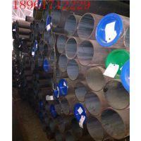 苏州16MN无缝管Q345B高压锅炉钢管 76*4规格品种多