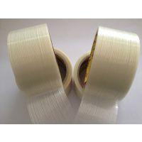 厂家生产玻璃纤维胶带 网格纤维胶(油胶),3M8915替代品