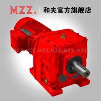 上海和夫,C17同轴式斜齿轮减速机,厂家直销