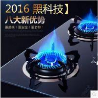 厂家直销节能燃气灶 家用液化气灶 台式猛火灶 广州樱花煤气灶