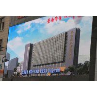 【天津?】南京路号外LED显示屏_广告招商电话;13512217480