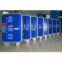 厂家专业【定制】亚克力灯箱,亚克力水晶字,亚克力超薄灯箱,吸塑灯箱
