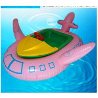 水上电动碰碰船 动物碰碰船 水上电瓶撞击船 激光卡通碰碰船厂家电话